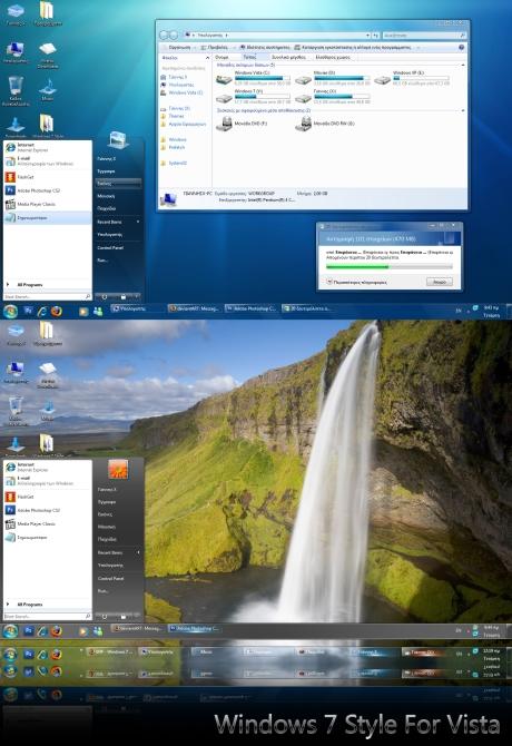 Windows 7 for Vista - Seu Vista um 7!