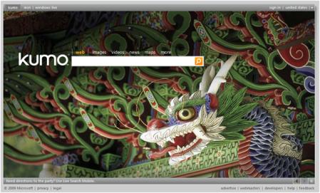 Homepage do Kumo