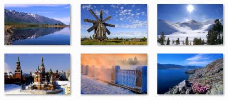 Wallpapers da Rússia - Windows 7 Build 7072