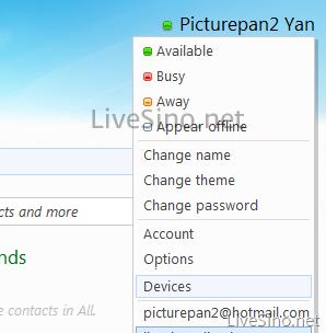 https://marlonpalmas.files.wordpress.com/2010/01/windows_live_wave4_header_status.png
